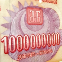 Hyperinflation banknote